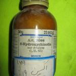 اکسین ( هیدروکسی کوئینولین ) مرک آلمان کد 107098